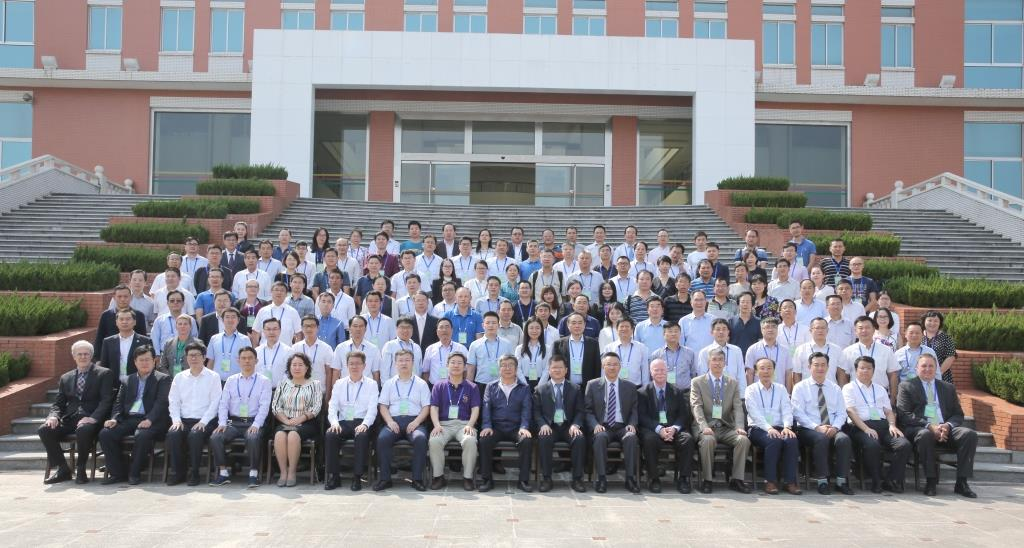 Participants at the 3rd annual conference on Agricultural Extension and Technology Transfer, Xi'an, China