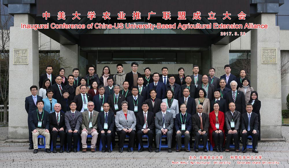 March 2017 Conference on University-based Extension in Hangzhou, China.