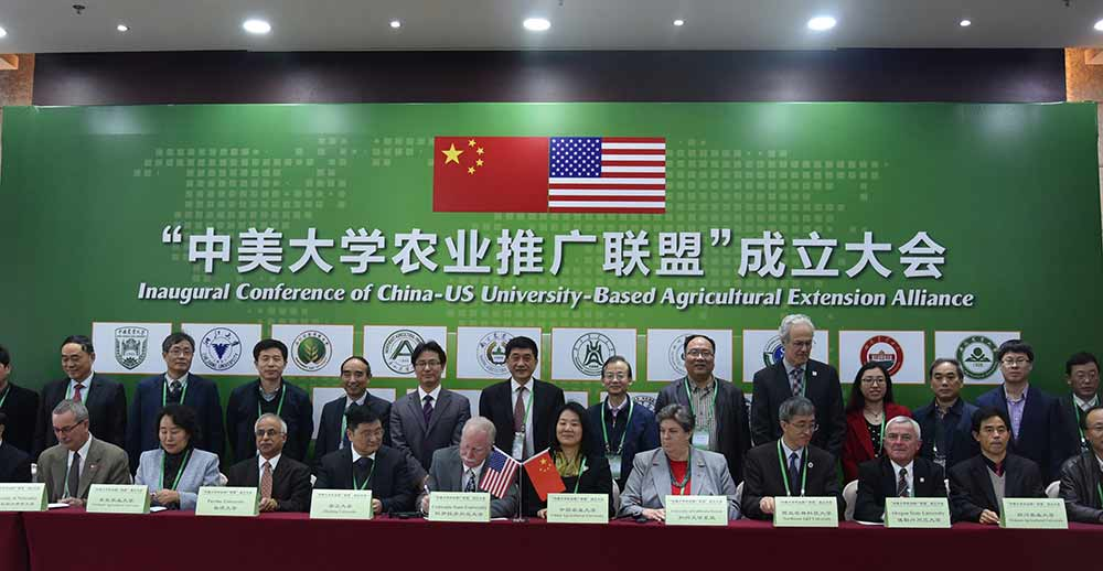 Inaugural Conference of China-US University-Based Agricultural Extension Alliance
