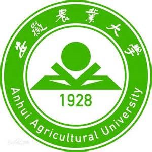 Anhui Agricultural University